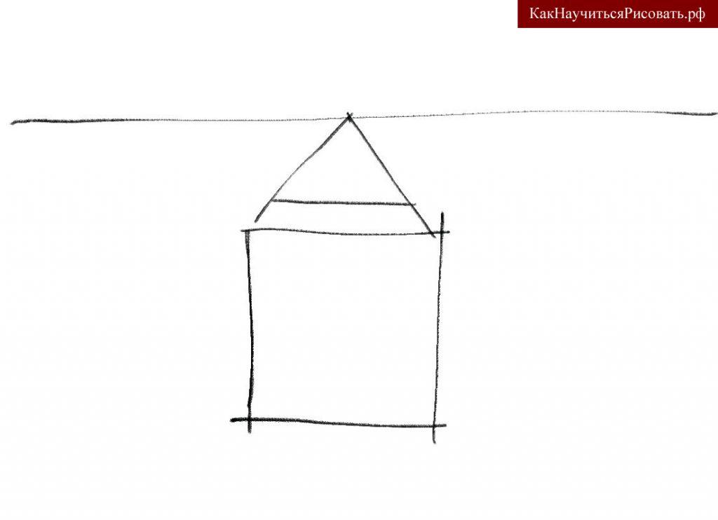 Построение куба в перспективе с одной точкой схода