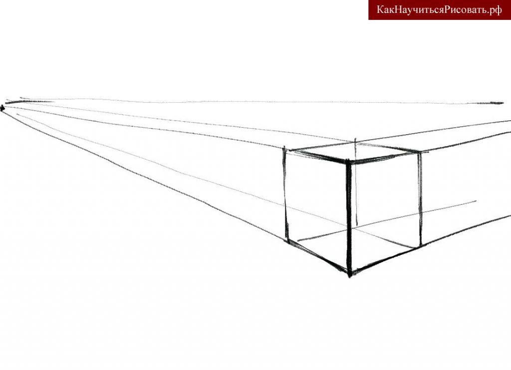 Построение куба в перспективе с двумя точками схода