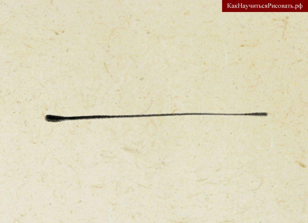 Рисование прямой линии