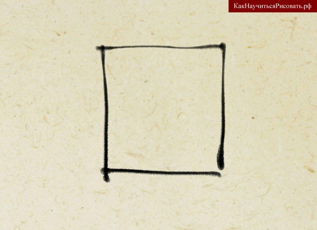 Рисование квадрата