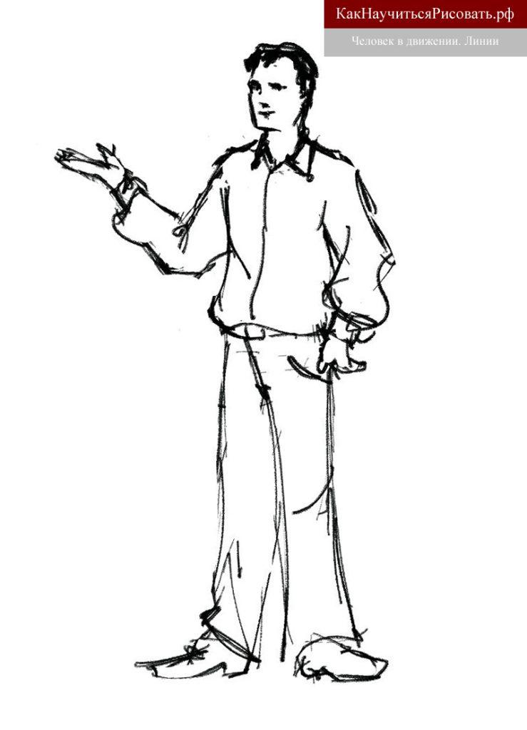 Линейный рисунок человека в движении