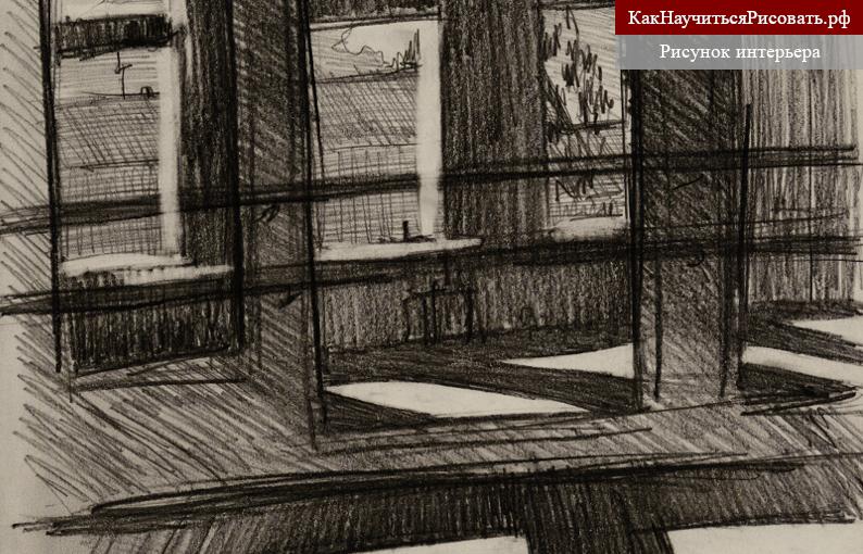 Рисунок интерьера карандашом