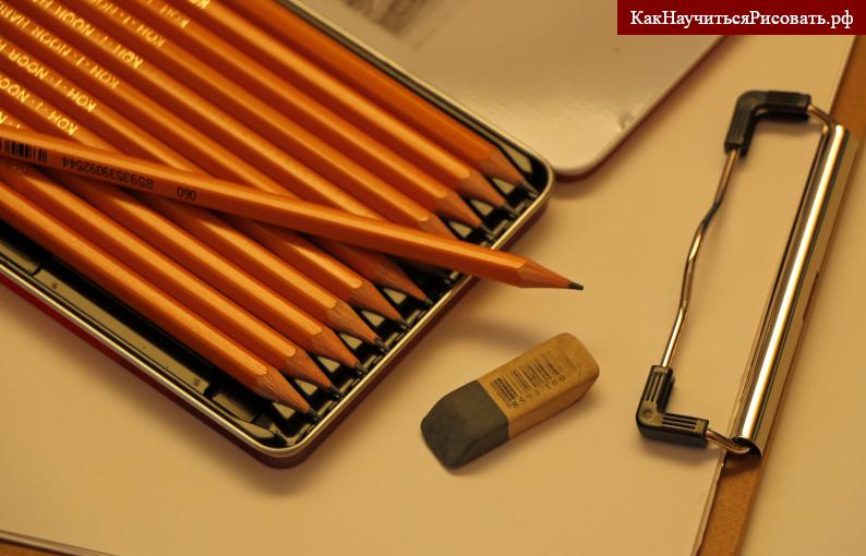 Инструменты для рисунка